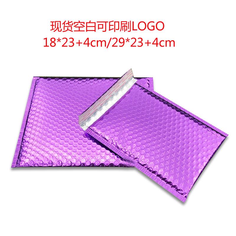 紫色信封包 镀铝膜信封袋铝j箔气泡包装袋紫色气泡服装首饰防震泡沫膜袋膜包_推荐淘宝好看的紫色信封包