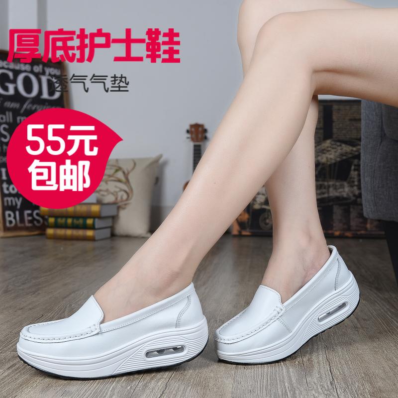 白色松糕鞋 春夏真皮厚底女鞋护士鞋气垫白色摇摇鞋女单鞋坡跟松糕旅游鞋黑色_推荐淘宝好看的白色松糕鞋
