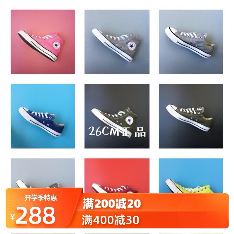 黑色帆布鞋 Converse All Star匡威经典款高帮黑色白色男女帆布鞋101010c_推荐淘宝好看的黑色帆布鞋