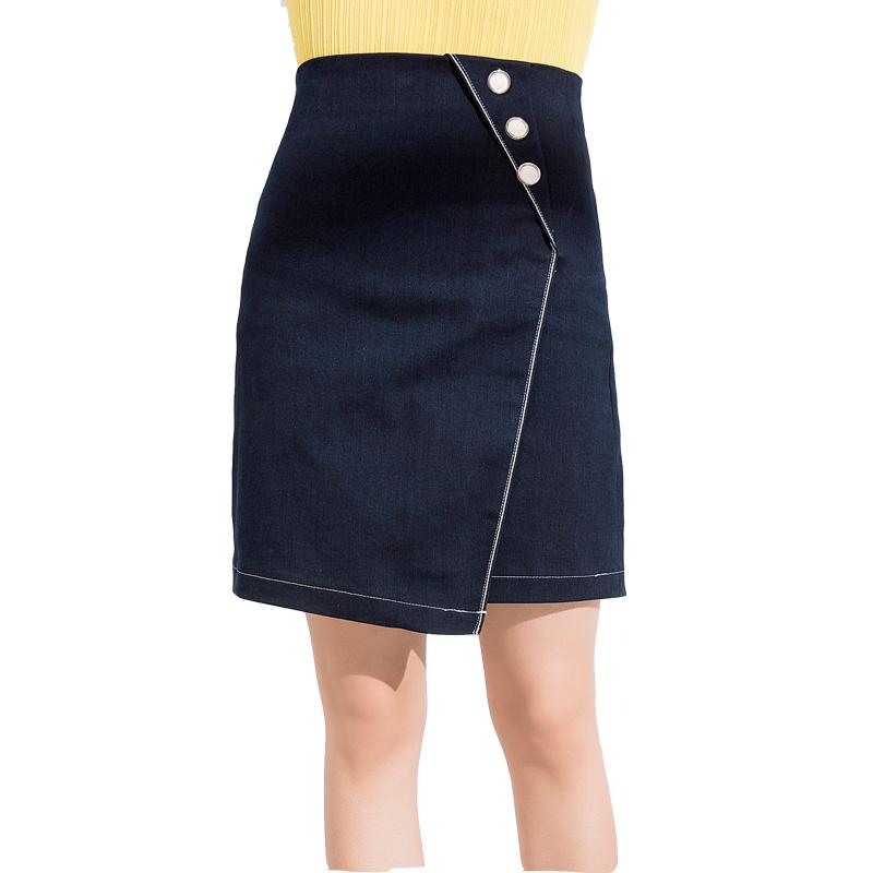 牛仔半身长裙 2020秋季新款牛仔弹力不规则深蓝色半身中长裙修身显瘦包臀明线女_推荐淘宝好看的牛仔半身长裙