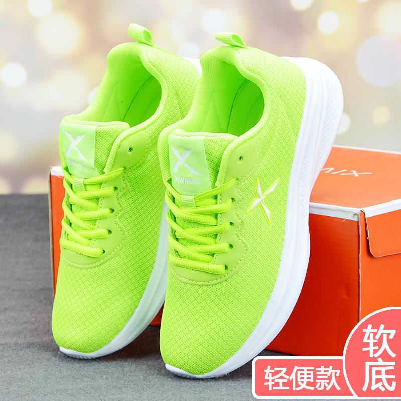 绿色运动鞋 女士运动鞋2021春夏季女跑步鞋新款网面绿色软底休闲轻便透气网鞋_推荐淘宝好看的绿色运动鞋