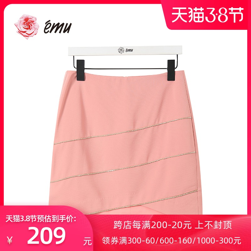 半身裙子 emu依妙高腰包臀短裙女2020年夏季新款气质时尚粉色半身裙子显瘦_推荐淘宝好看的半身裙子