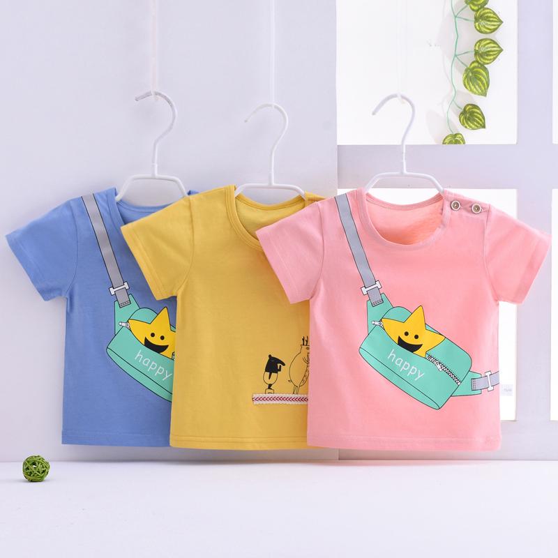 新款纯棉t恤 儿童衣服夏春季2021新款 婴儿提花短袖T恤衫男女宝宝纯棉半袖上衣_推荐淘宝好看的女新款纯棉t恤