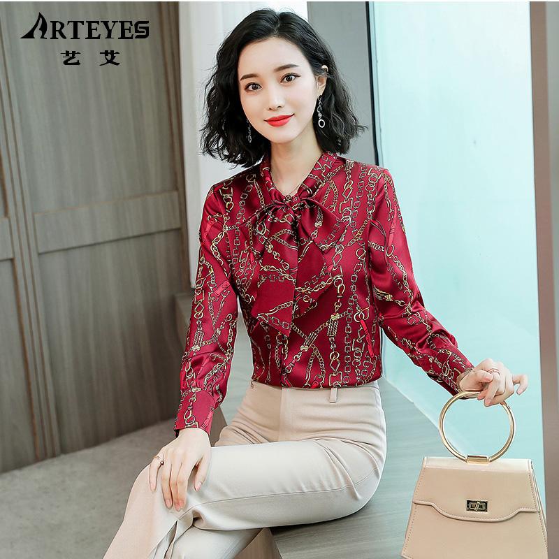 红色衬衫 杭州时尚2021新款洋气桑蚕丝真丝红色小衫高端大牌衬衫女上衣欧货_推荐淘宝好看的红色衬衫