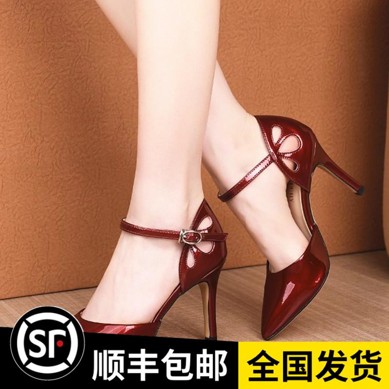 中国高跟鞋 2020新款单鞋细高跟尖头酒红小码32.33欧风配短裙夏牛漆皮女凉鞋_推荐淘宝好看的女高跟鞋