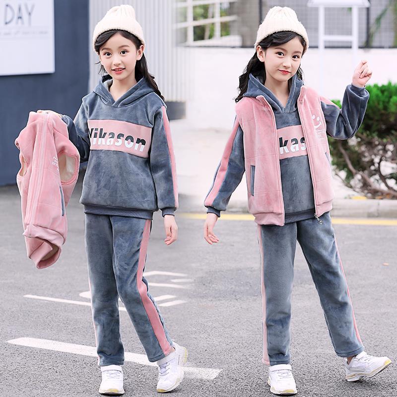 加厚卫衣三件套 女童冬装套装2020新款洋气运动童装银狐绒儿童卫衣加绒加厚三件套_推荐淘宝好看的女加厚卫衣三件套