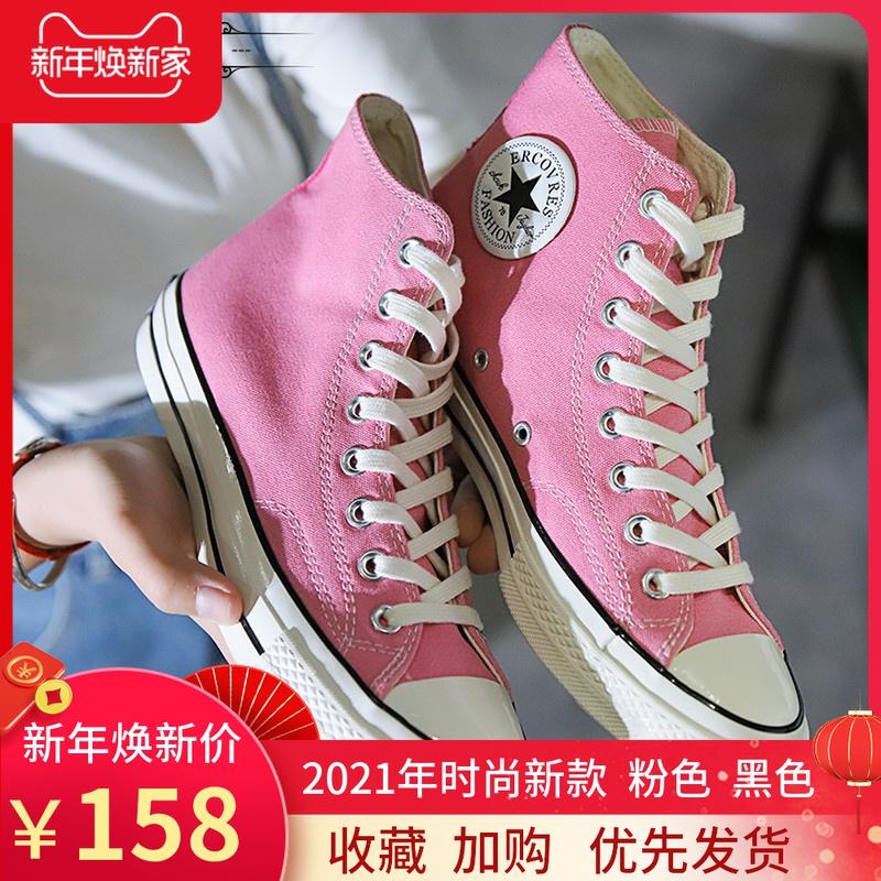 紫色帆布鞋 官方正品1970s低帮粉色帆布鞋女鞋尔匡威莱斯高帮男鞋板鞋紫色_推荐淘宝好看的紫色帆布鞋