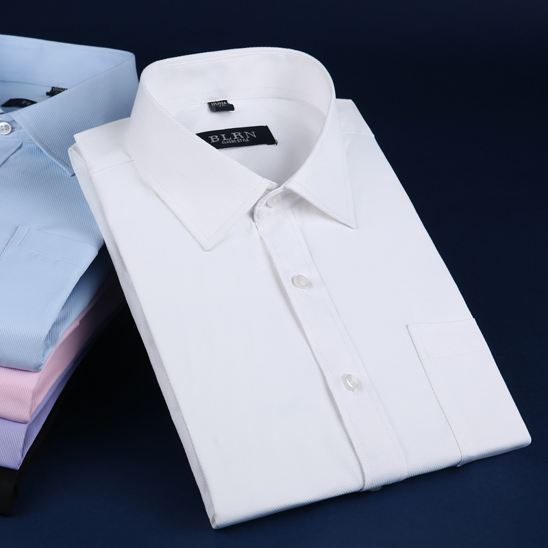 粉红色衬衫 秋季白衬衫男长袖商务职业修身正装上班工作新郎伴郎西装衬衣男寸_推荐淘宝好看的粉红色衬衫
