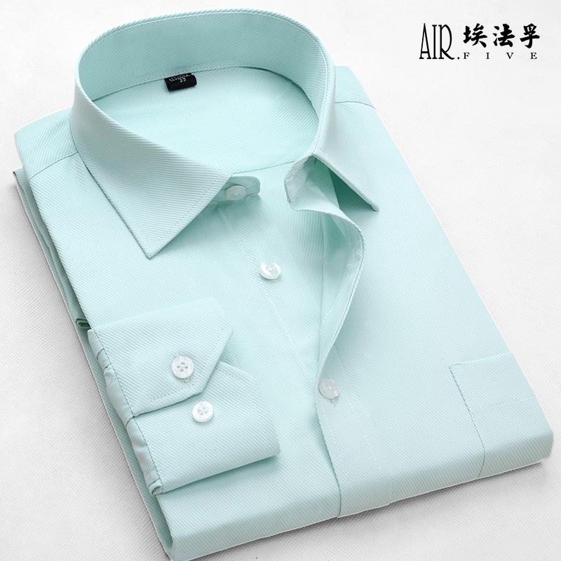 绿色衬衫 AF商务正装薄款男士长袖衬衫薄荷绿浅绿色工装职业大码斜纹寸衬衣_推荐淘宝好看的绿色衬衫