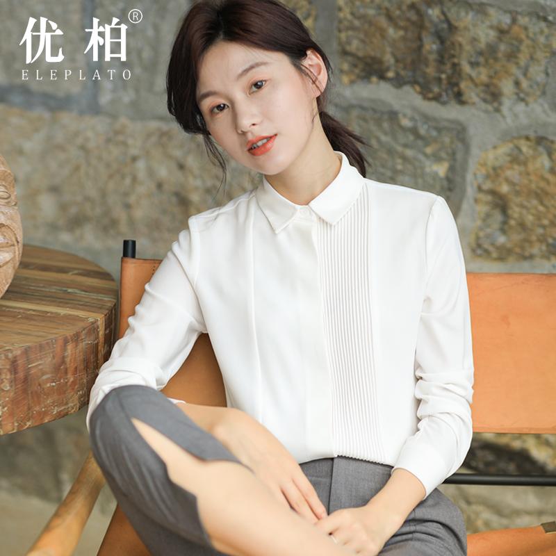 白色雪纺衫 雪纺衫女白衬衫夏长袖2021春款职业正装上衣白色衬衣短袖夏季薄款_推荐淘宝好看的白色雪纺衫