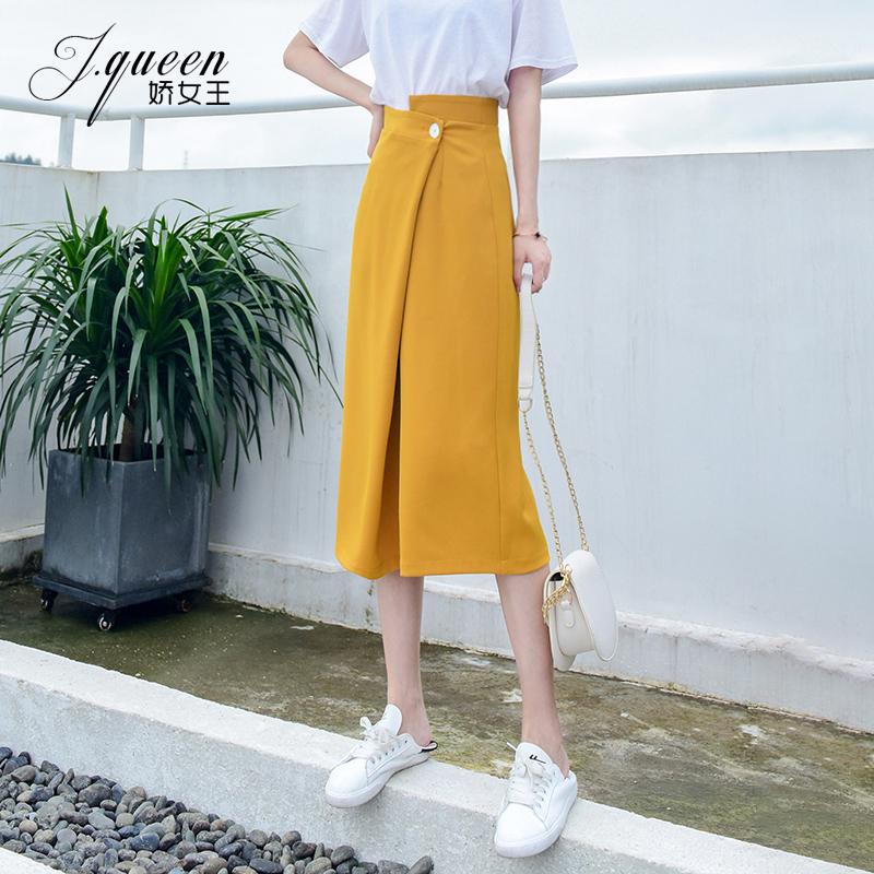 黄色半身裙 黄色半身裙中长款女夏季新款适合胯大腿粗的裙子不规则高腰包臀裙_推荐淘宝好看的黄色半身裙