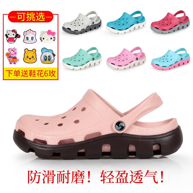 洞洞鞋 洞洞鞋女夏季大头拖鞋纯色简约增高包头凉鞋厚底沙滩鞋懒人便鞋_推荐淘宝好看的女洞洞鞋
