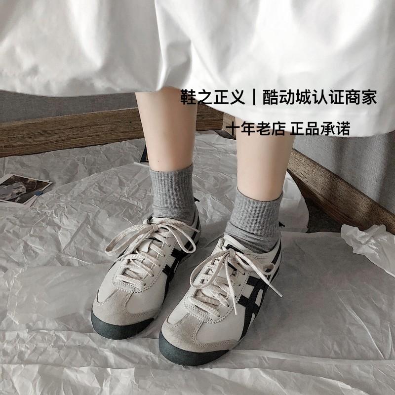 休闲复古板鞋 Onitsuka Tiger鬼塚虎情侣慢跑休闲鞋男女鞋板鞋复古鞋DL408-1659_推荐淘宝好看的休闲复古板鞋