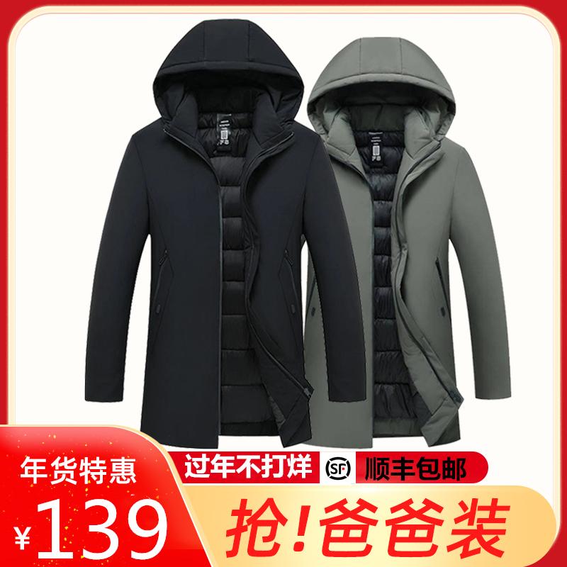 黑色外套 寒都棉服男冬季新款男士棉衣外套休闲连帽中年男装加厚保暖棉袄_推荐淘宝好看的黑色外套