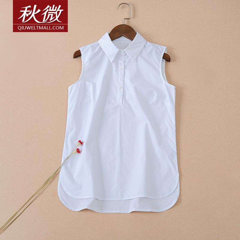 白衬衫 秋微翻领无袖衬衫搭配打底百搭中长款棉修身欧洲站白色女装衬衣_推荐淘宝好看的女白衬衫