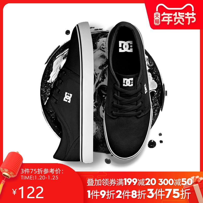 黑色运动鞋 DCSHOECOUSA春夏男女运动休闲黑色滑板鞋帆布鞋低帮厚底板鞋_推荐淘宝好看的黑色运动鞋
