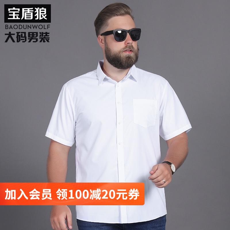 白色衬衫 加大码夏装薄男士短袖衬衣莫代尔特大号白色商务休闲正装半袖衬衫_推荐淘宝好看的白色衬衫