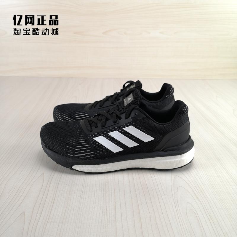阿迪达斯运动鞋 Adidas 阿迪达斯女鞋 Boost 减震舒适防滑轻便运动跑步鞋 AQ0331_推荐淘宝好看的女阿迪达斯运动鞋