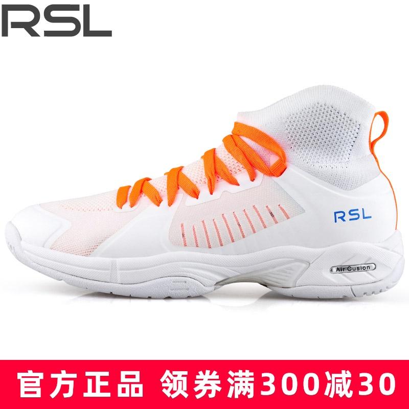 网球鞋 现货正品RSL亚狮龙羽毛球鞋男款女鞋运动鞋RS0121迷彩网球鞋0115X_推荐淘宝好看的男网球鞋