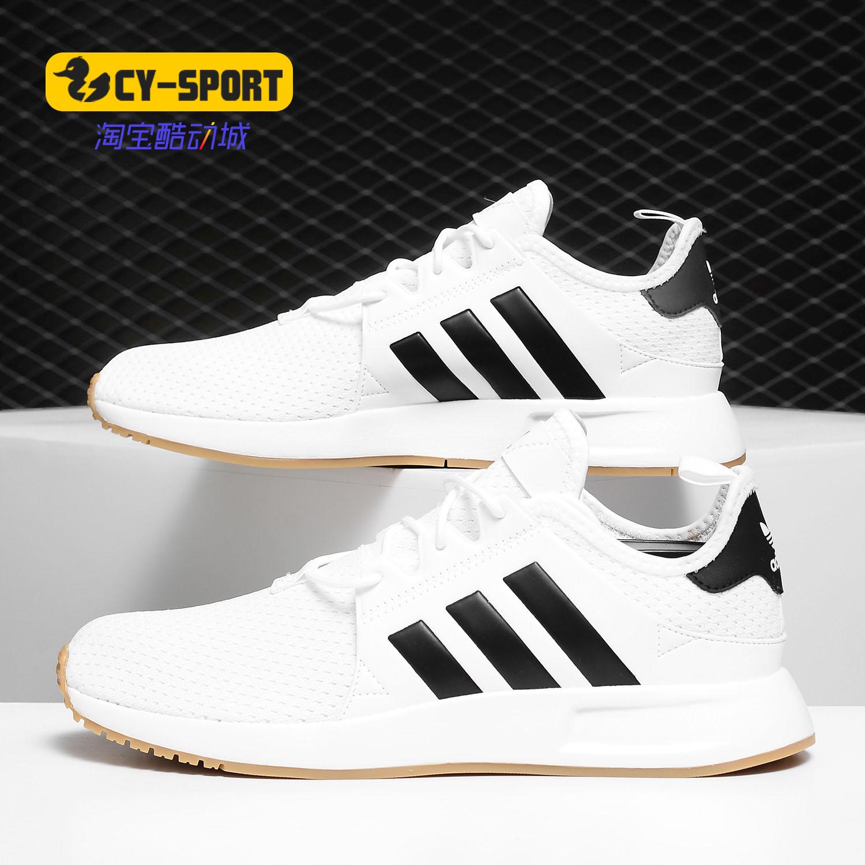 阿迪达斯运动鞋 Adidas阿迪达斯正品2020新款 X_PLR 男女休闲运动跑步鞋BD7985_推荐淘宝好看的女阿迪达斯运动鞋
