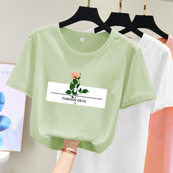 绿色T恤 牛油果绿t恤女短袖2021新款夏韩版宽松体桖半袖抹茶绿色上衣ins潮_推荐淘宝好看的绿色T恤