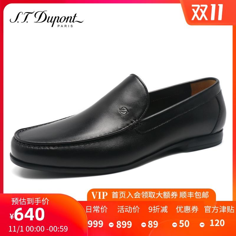牛皮高档皮鞋 S.T. Dupont都彭素面简约舒适牛皮轻奢高档商务男皮鞋 L25161531_推荐淘宝好看的牛皮高档皮鞋
