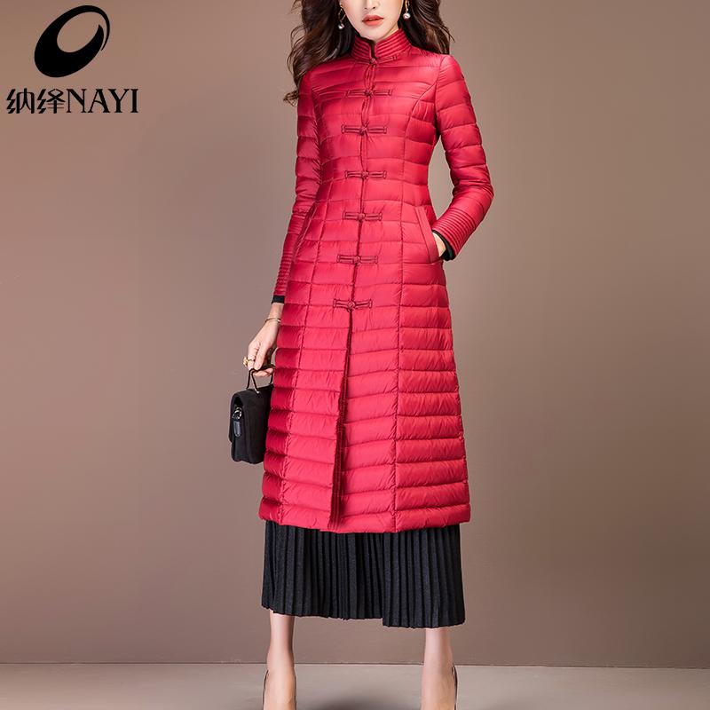 红色羽绒服 红色轻薄羽绒服女2021年新款中长款白鸭绒修身收腰显瘦冬装外套_推荐淘宝好看的红色羽绒服