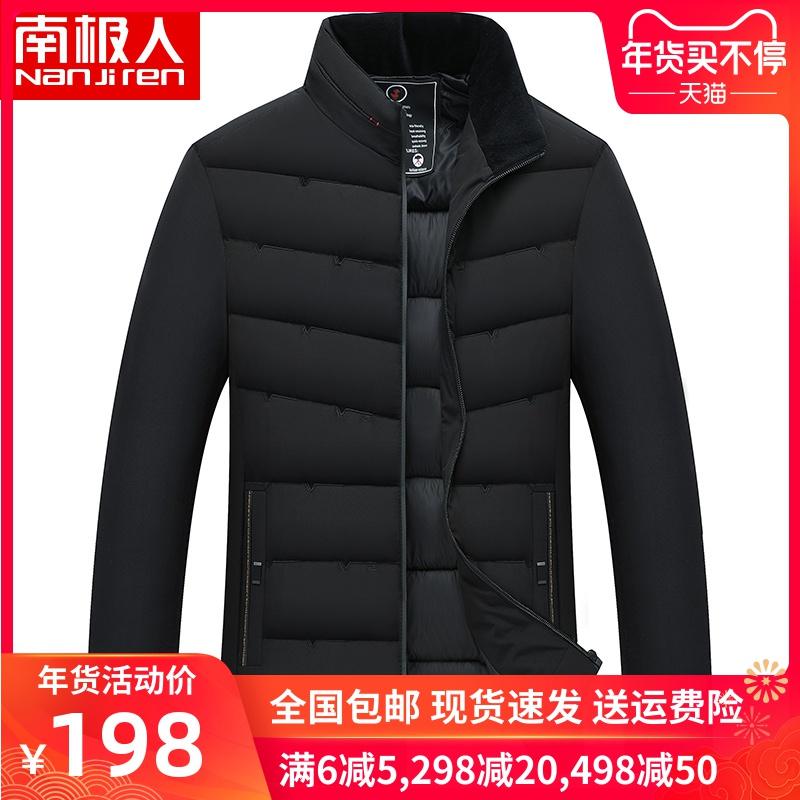 黑色外套 南极人中年棉衣男士爸爸冬装加厚40岁棉服短款外套中老年保暖棉袄_推荐淘宝好看的黑色外套