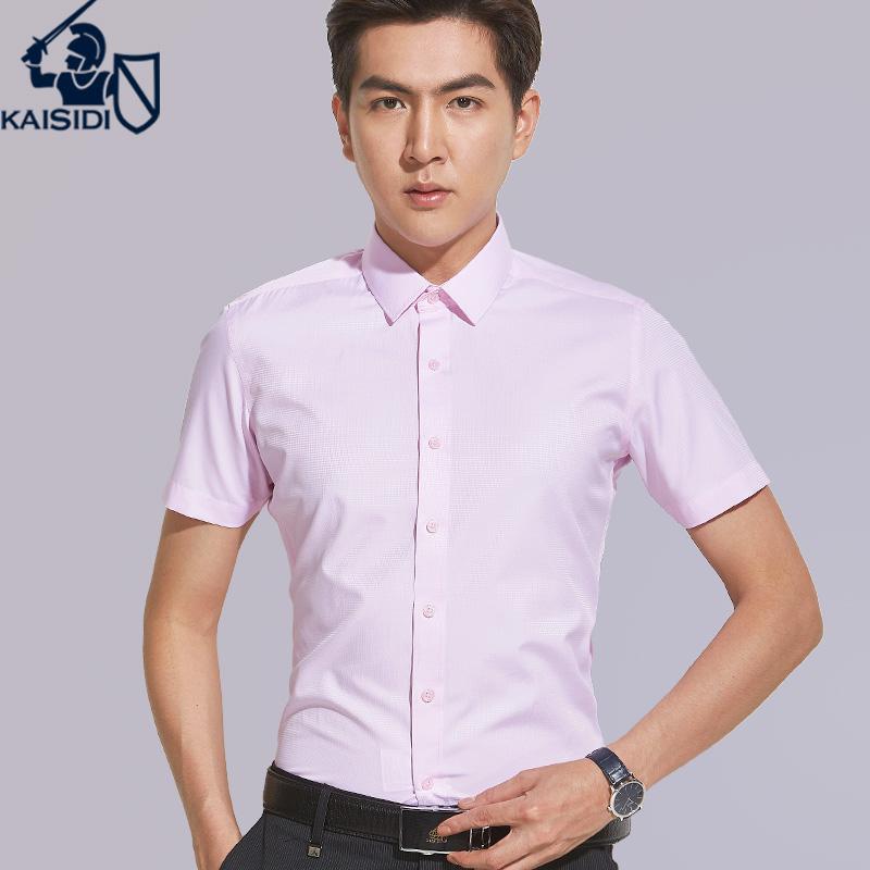 粉红色衬衫 夏季粉色男士短袖衬衫新郎结婚礼服韩版修身伴郎衬衫粉红色衬衣寸_推荐淘宝好看的粉红色衬衫