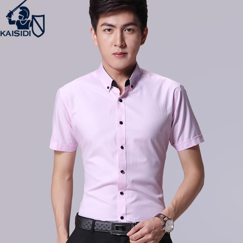 粉红色衬衫 夏季粉色衬衫男士短袖衬衣韩版修身新郎结婚粉红色婚礼礼服伴郎服_推荐淘宝好看的粉红色衬衫