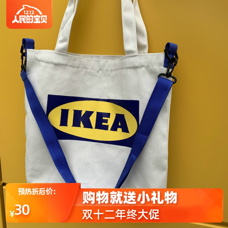 白色手提包 小鱿鱼杨紫同款佟年Ikea宜家帆布包托特包单肩斜挎包背包手提女包_推荐淘宝好看的白色手提包