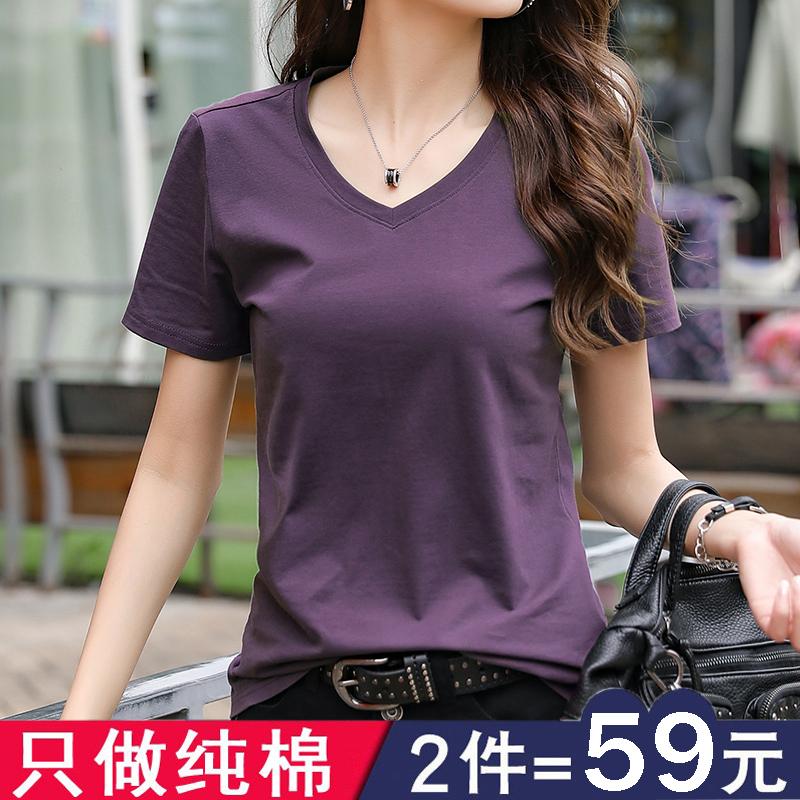 紫色T恤 短袖t恤女紫色纯棉V领夏装2021新款韩版宽松大码百搭半袖汗衫体恤_推荐淘宝好看的紫色T恤