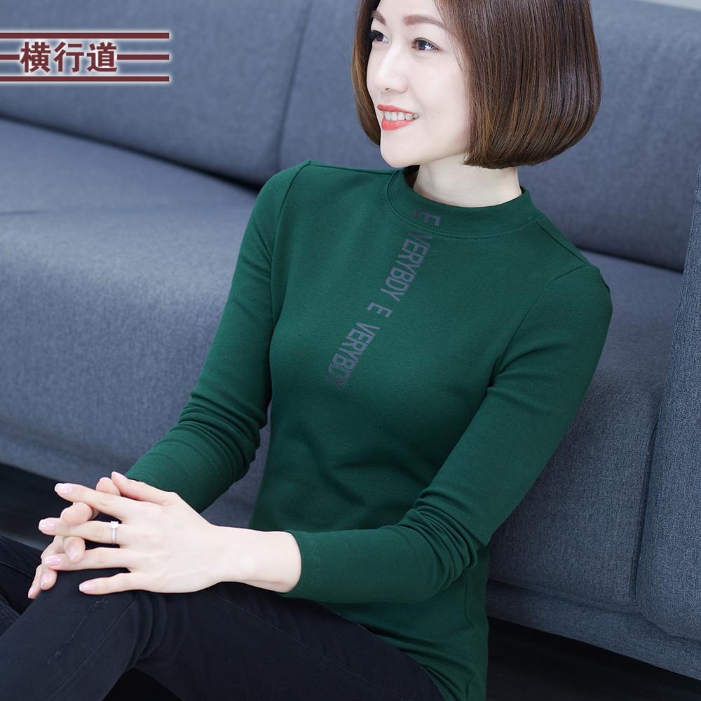 绿色T恤 秋装新款半高领纯棉印花长袖女士T恤上衣绿色打底衫体恤小衫内搭_推荐淘宝好看的绿色T恤