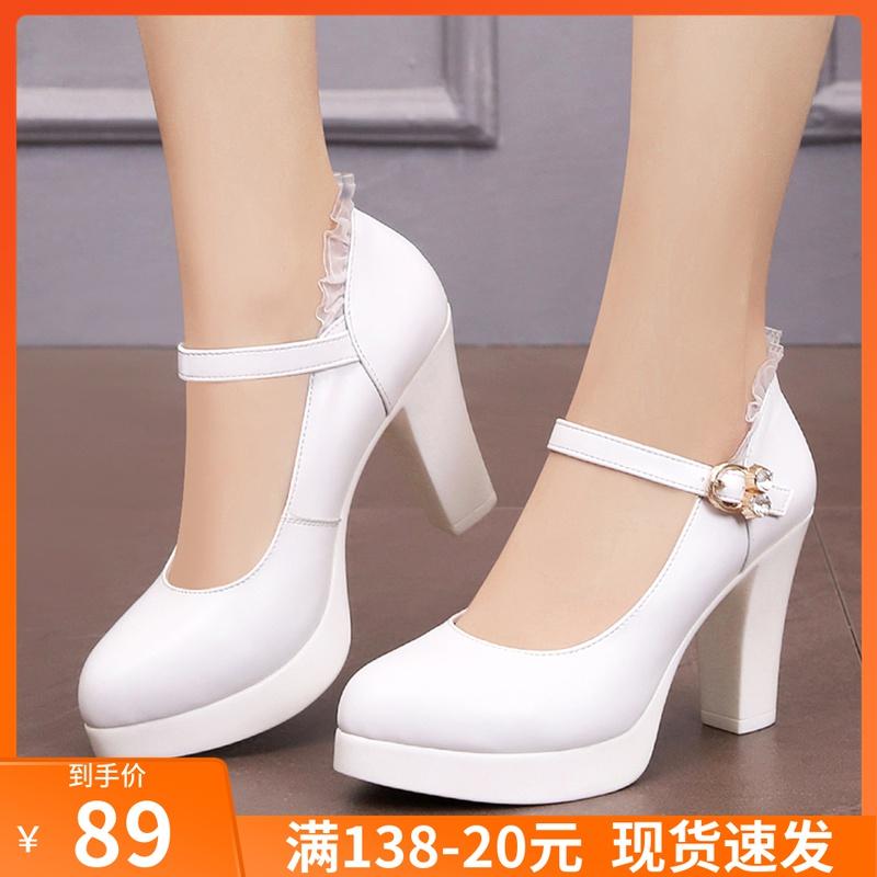 白色高跟鞋 2020春旗袍T台女鞋真皮高跟单鞋女粗跟防水台白色舒适走秀模特鞋_推荐淘宝好看的白色高跟鞋