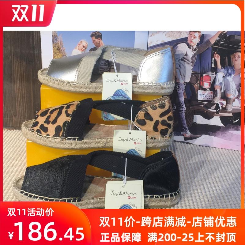豹纹帆布鞋 2018新款jm快乐玛丽帆布鞋女鞋套脚豹纹鱼嘴鞋凉鞋01719w_推荐淘宝好看的女豹纹帆布鞋