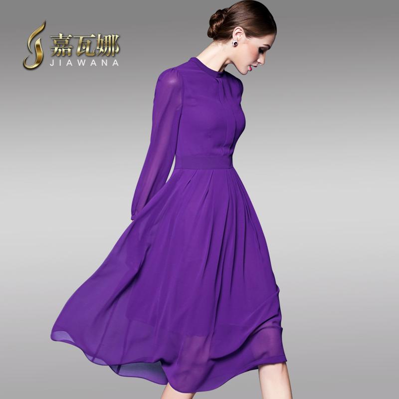 紫色连衣裙 春秋长袖连衣裙2021春季新款优雅气质修身显瘦中长款紫色雪纺裙女_推荐淘宝好看的紫色连衣裙