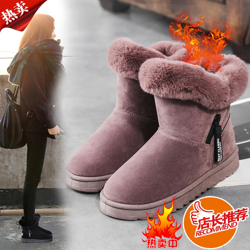 短靴 香丽尔雪地靴女2019冬季新款皮毛一体中筒加绒加厚棉鞋抗冻短靴_推荐淘宝好看的女短靴