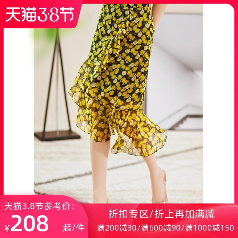 黄色半身裙 尘颜印花包臀不规则裙摆黄色半身裙半裙F783_推荐淘宝好看的黄色半身裙