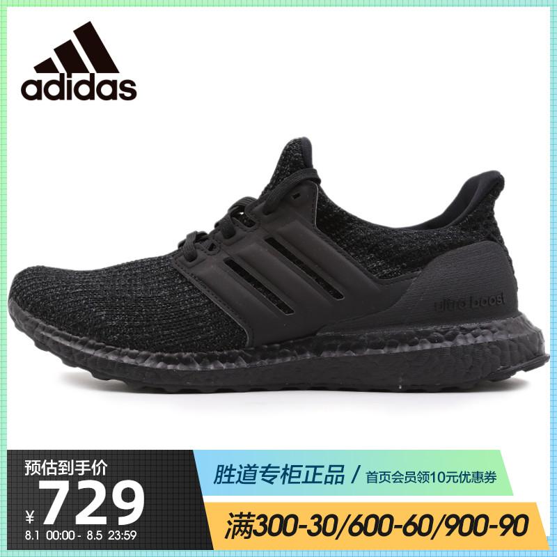 阿迪达斯运动鞋 阿迪达斯2021夏季男女新款UltraBOOST跑步鞋缓震运动鞋跑鞋F36641_推荐淘宝好看的女阿迪达斯运动鞋