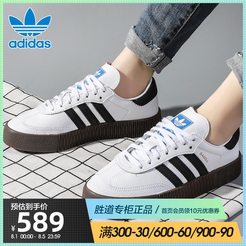 阿迪达斯运动鞋 Adidas阿迪达斯三叶草女鞋2021夏季厚底低帮板鞋运动休闲鞋AQ1134_推荐淘宝好看的女阿迪达斯运动鞋