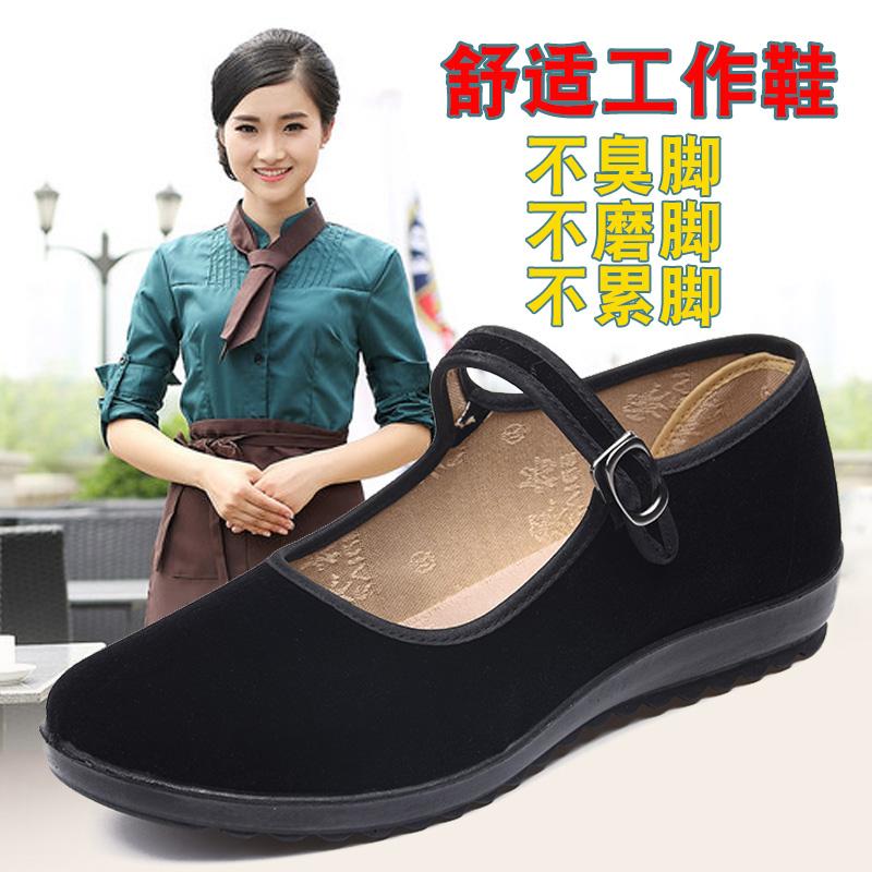 黑色平底鞋 老北京布鞋女夏牛筋底赛格旗舰店官方正品女士黑色方口单鞋平底鞋_推荐淘宝好看的黑色平底鞋