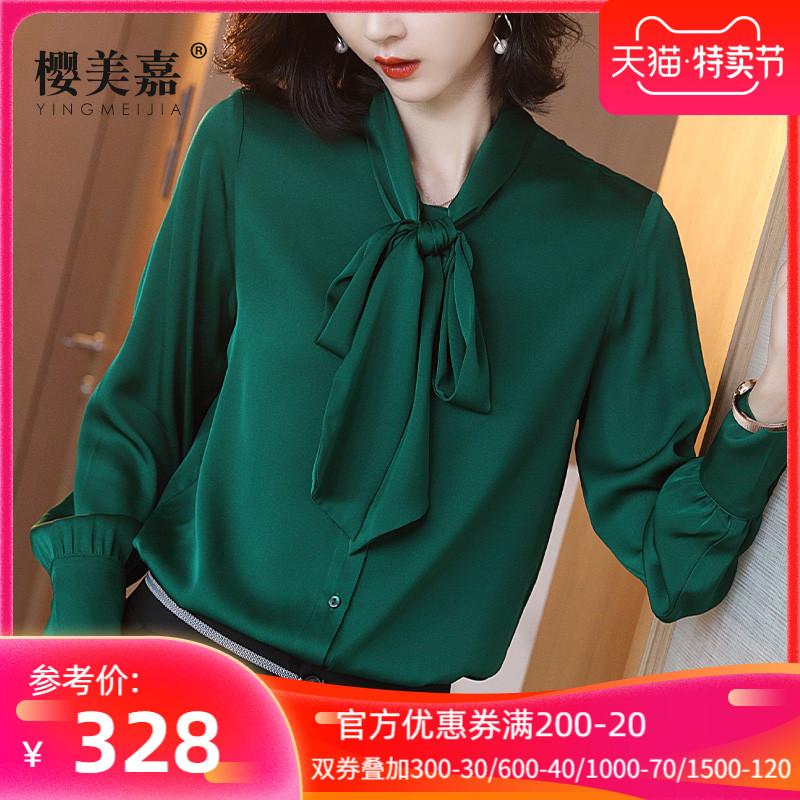 绿色衬衫 樱美嘉新款系带真丝衬衫女春秋长袖墨绿色法式职业OL桑蚕丝上衣_推荐淘宝好看的绿色衬衫