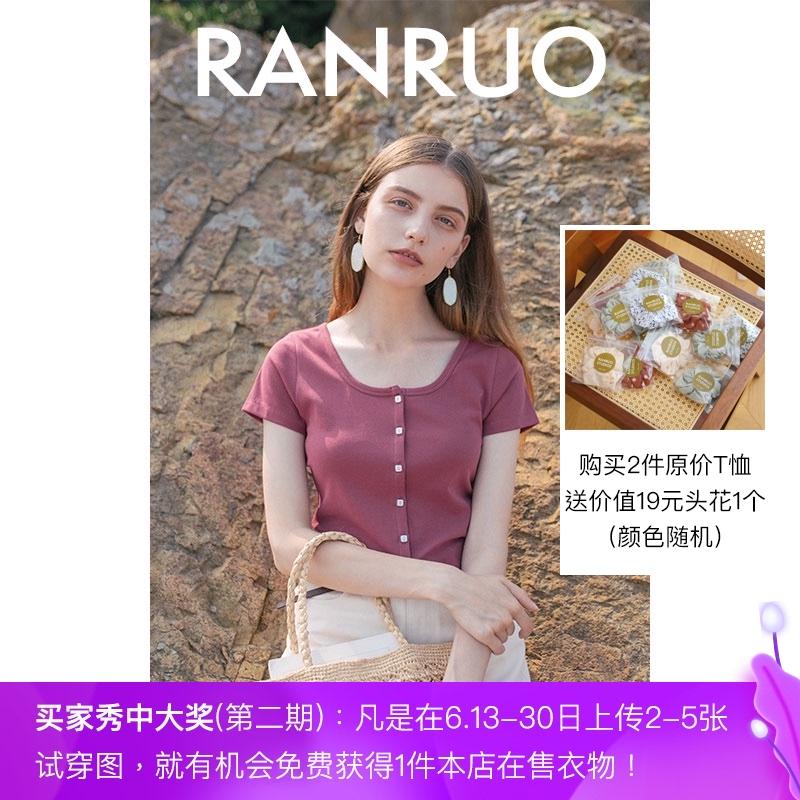 紫色T恤 ◆RANRUO然若◆绛紫色法式U领单排扣T恤短袖贝壳纽扣修身上衣女夏_推荐淘宝好看的紫色T恤