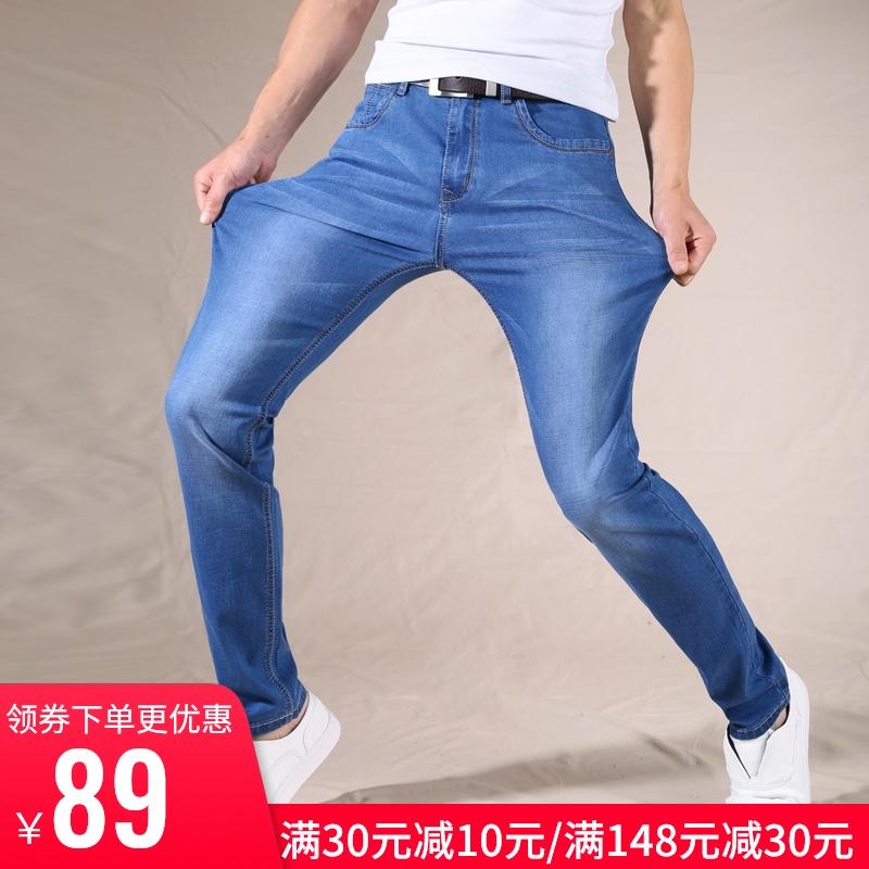 男士浅蓝色牛仔裤 夏季超高弹力修身直筒牛仔裤男装浅蓝色超薄弹性小脚长裤子男大码_推荐淘宝好看的男浅蓝色牛仔裤