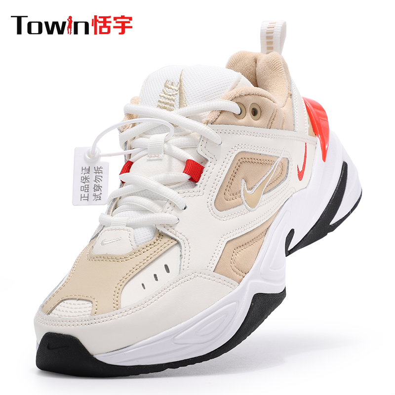 耐克运动鞋 耐克M2K TEKNO男女运动休闲老爹鞋AO3108-205 101 500 105 AV4789_推荐淘宝好看的女耐克运动鞋