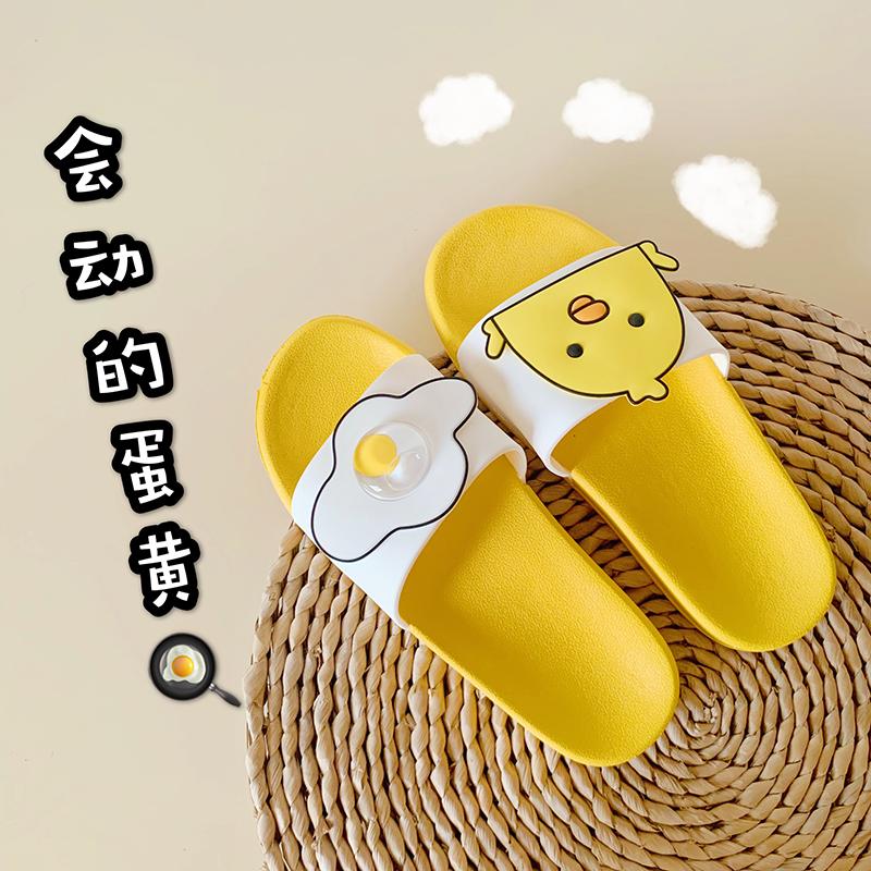 黄色鱼嘴鞋 ins风可爱蛋黄拖鞋女外穿休闲黄色小鸡家居室内防滑露趾洗澡凉拖_推荐淘宝好看的黄色鱼嘴鞋