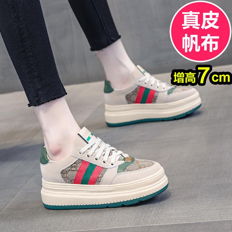 绿色松糕鞋 绿色帆布鞋女潮鞋ins夏透气内增高女鞋8cm休闲老爹鞋松糕厚底板鞋_推荐淘宝好看的绿色松糕鞋