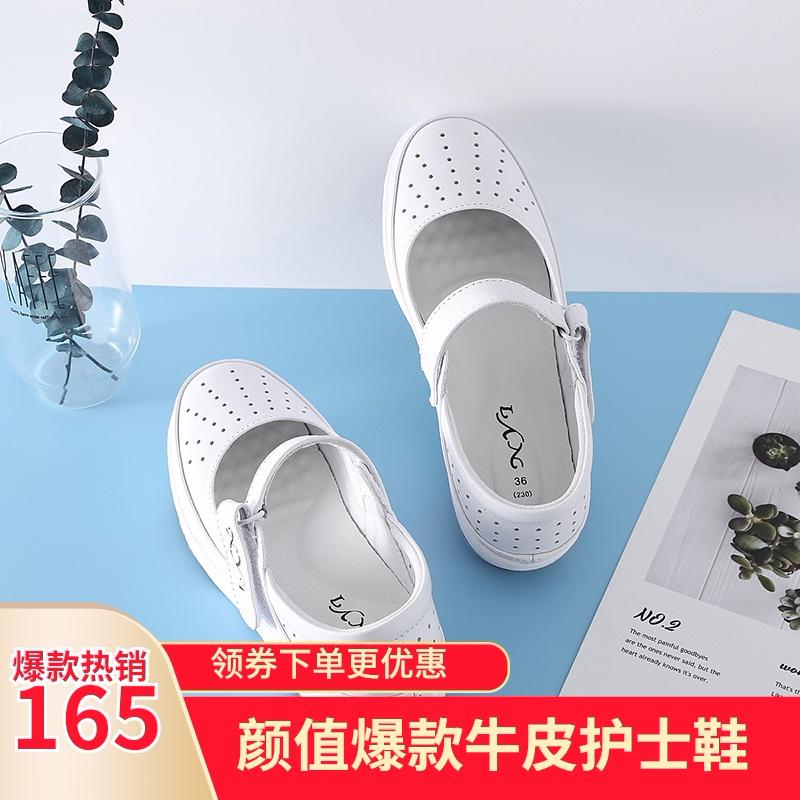 白色坡跟鞋 打孔硅胶气垫护士鞋女白色秋冬季款坡跟平底头层牛皮舒适透气板带_推荐淘宝好看的白色坡跟鞋