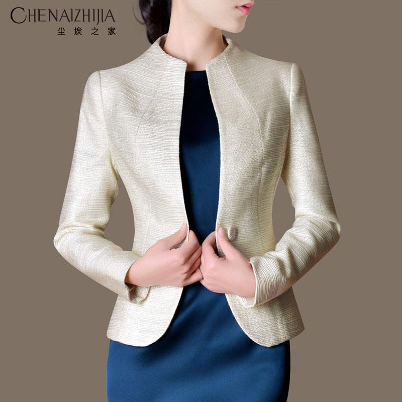 小西服 2021秋冬装新款米白色OL职业一粒扣长袖A26小西装女短外套_推荐淘宝好看的女小西服