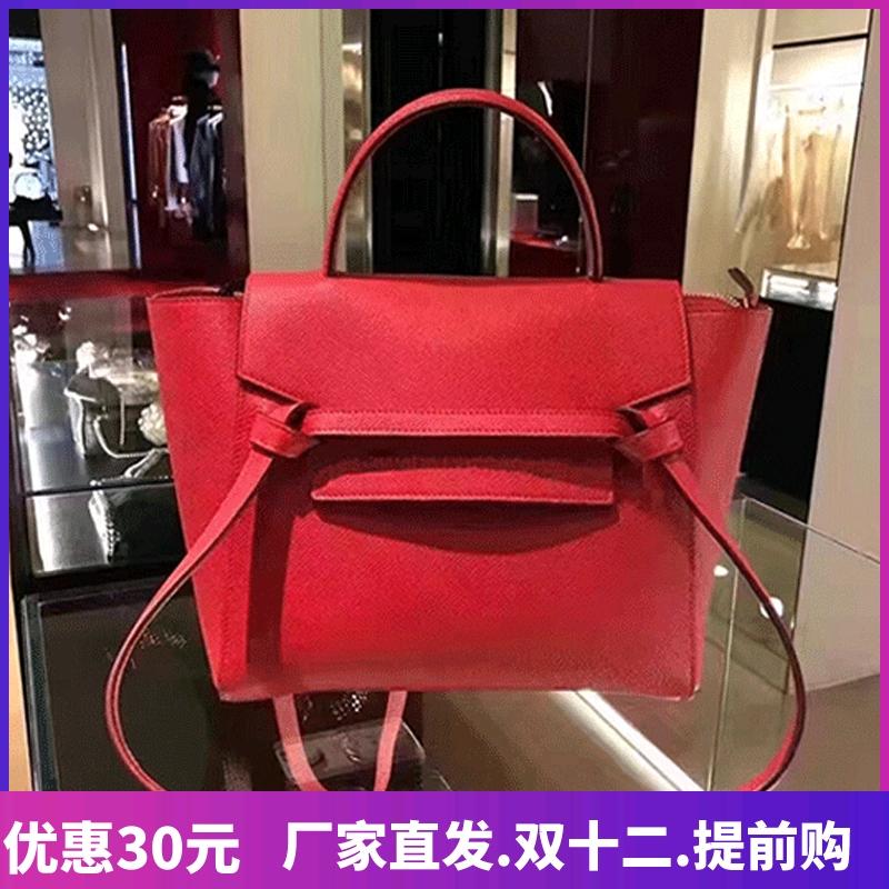 红色手提包 红色手提斜挎包2020新款大包包女鲶鱼包真皮时尚结婚包大容量女包_推荐淘宝好看的红色手提包